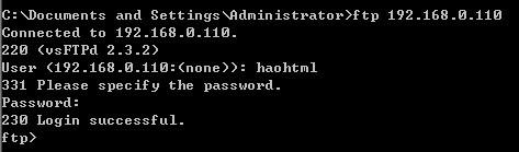FreeBSD vsftpd+pam虚拟用户方案配置